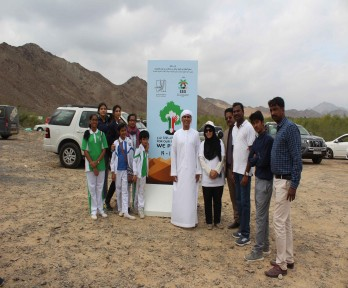 TRAC - For Making Emirates Greener with EEG