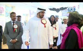 UAE National Day celebrations at TRAC 2018